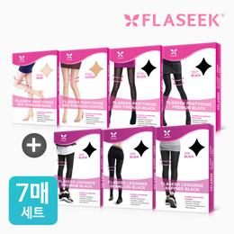 플레시크 압박스타킹/레깅스7매 SET 특가구성